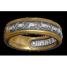 Серебряное кольцо «Птицы небесные»
