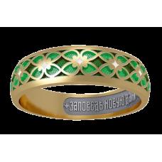 Православное кольцо «Заповедь новую даю вам»