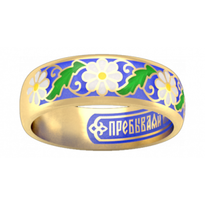 Православное кольцо «Ромашки» 15.212