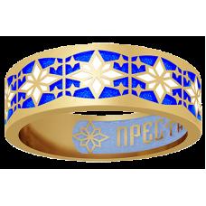 Серебряное колечко «Вифлеемская звезда»