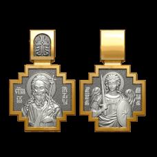 """Медальон """"Св. Иоанн Предтеча Креститель Господень """"Иван"""""""