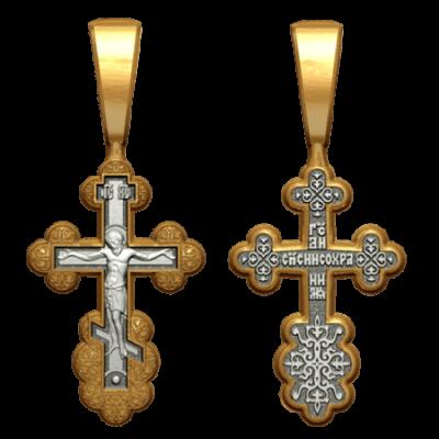 """Серебряный крест """"Господи спаси и сохрани мя"""" 17.001"""