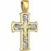 """Нательный крестик """"Спаси и сохрани"""""""