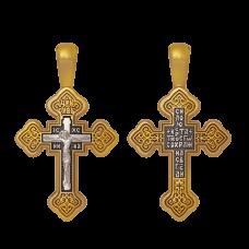 Крестик «Силою креста Твоего сохрани нас, Господи»