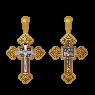 "Крестик ""Силою креста твоего сохрани нас, Господи"" 17.003"
