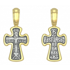 """Нательный крестик """"Милостивый Господи, спаси и помилуй мя"""""""