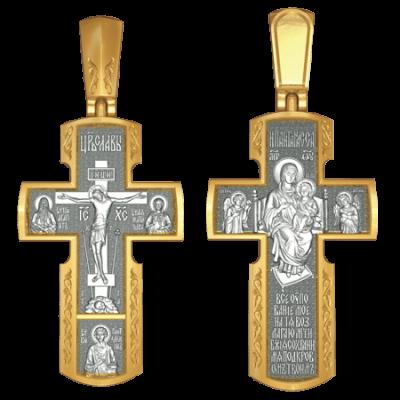 """Серебряный крест """"Господи Иисусе Христе, помилуй мя Грешного"""""""