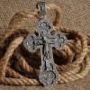 Почему мы носим нательный крестик?