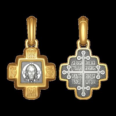 Православный крест «Спас Нерукотворный»