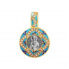 Эмалевый образок «Святитель Спиридон Тримифунтский»