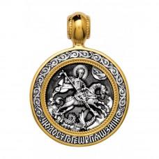 Медальон «Чудо Святого Георгия»