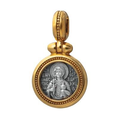 Нательная иконка «Святая Анастасия Узорешительница»