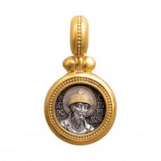 Нательная иконка «Святитель Спиридон Тримифунтский»